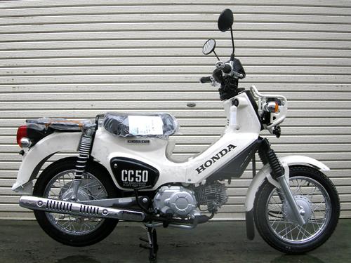 中古 クロスカブ 50